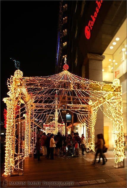 Shinjuku Times Square Illuminations