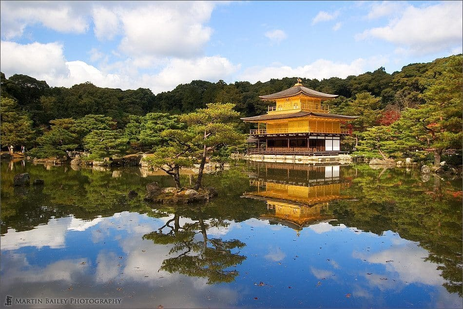 Kinkakuji (Golden Pagoda Temple)