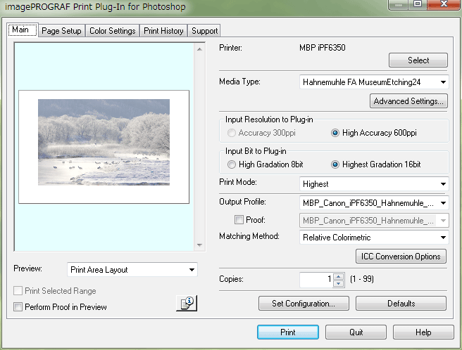 iPF6350 Photoshop Plugin Main Screen