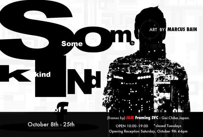 """Some kind of..."", an exhibition of some kind of art, by Marcus Bain"