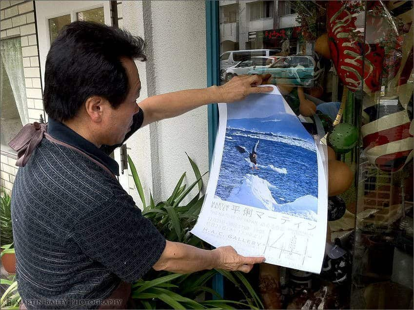 Ishioka-San with Poster