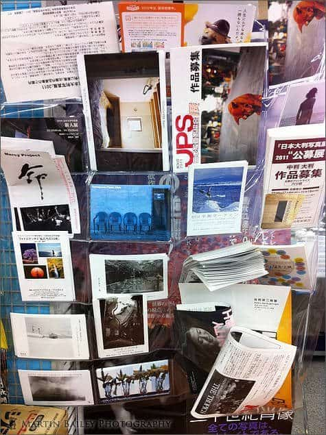 Yodobashi Camera Flyer Rack