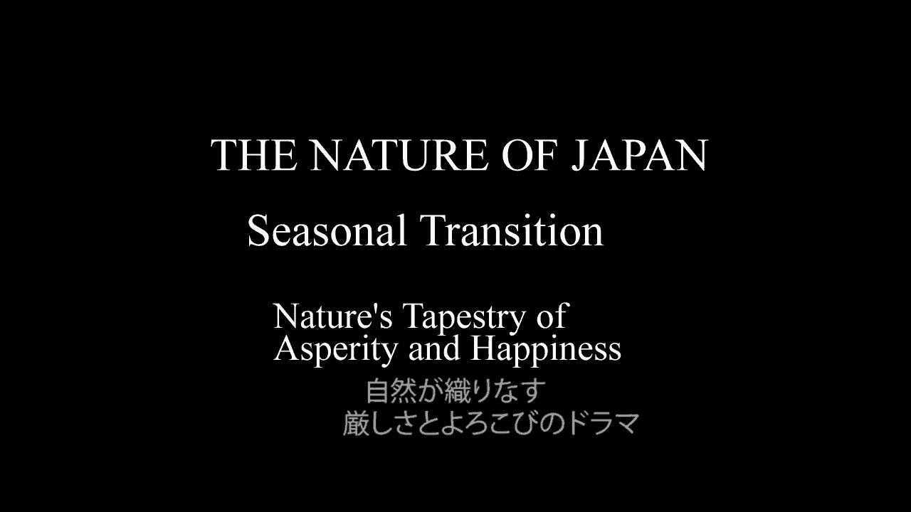 The Nature of Japan