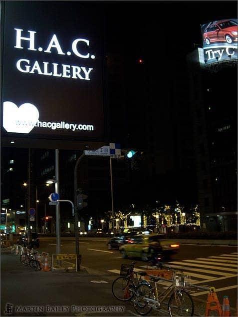 H.A.C. Gallery (Minami-Aoyama, Tokyo)