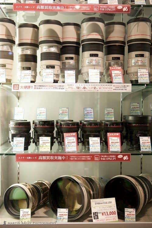 Used Canon Lenses (4F)