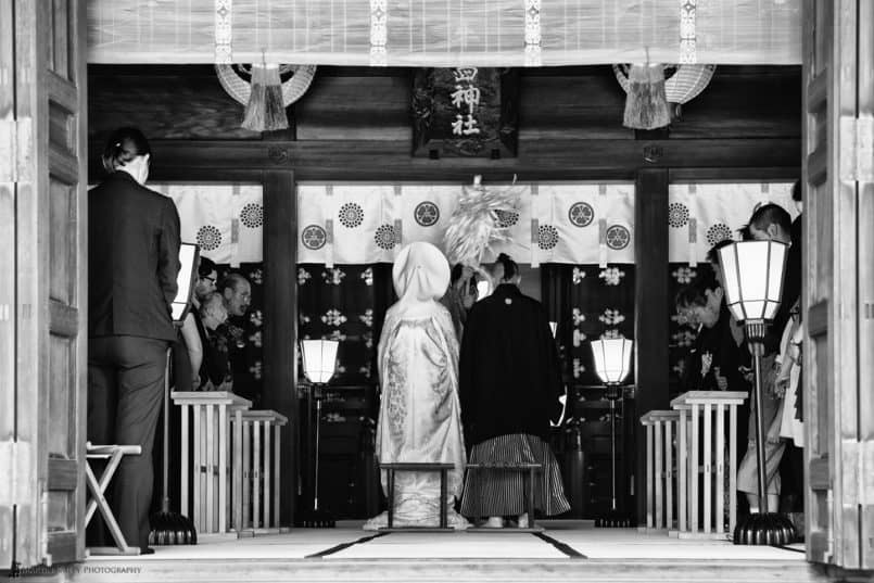 Mohican/Japanese Wedding