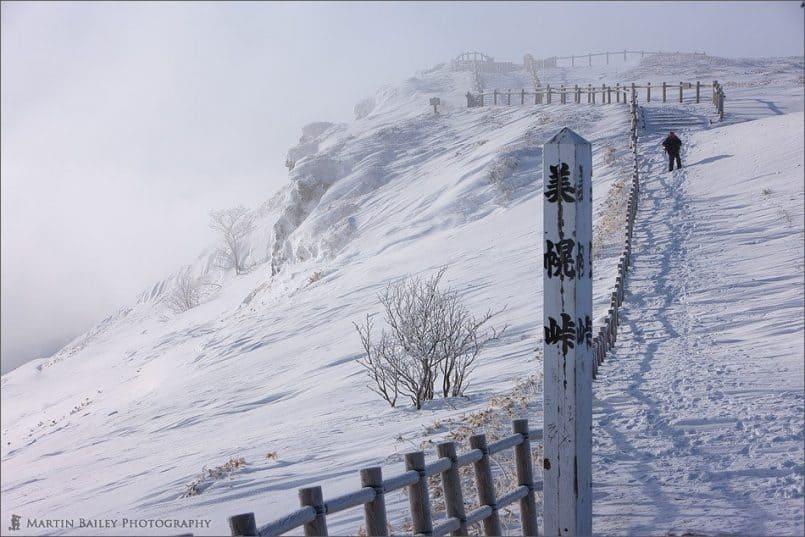 Bihoro Pass