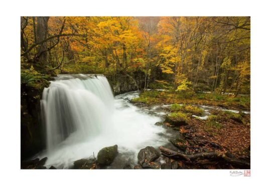 Choushi Ohtaki Falls