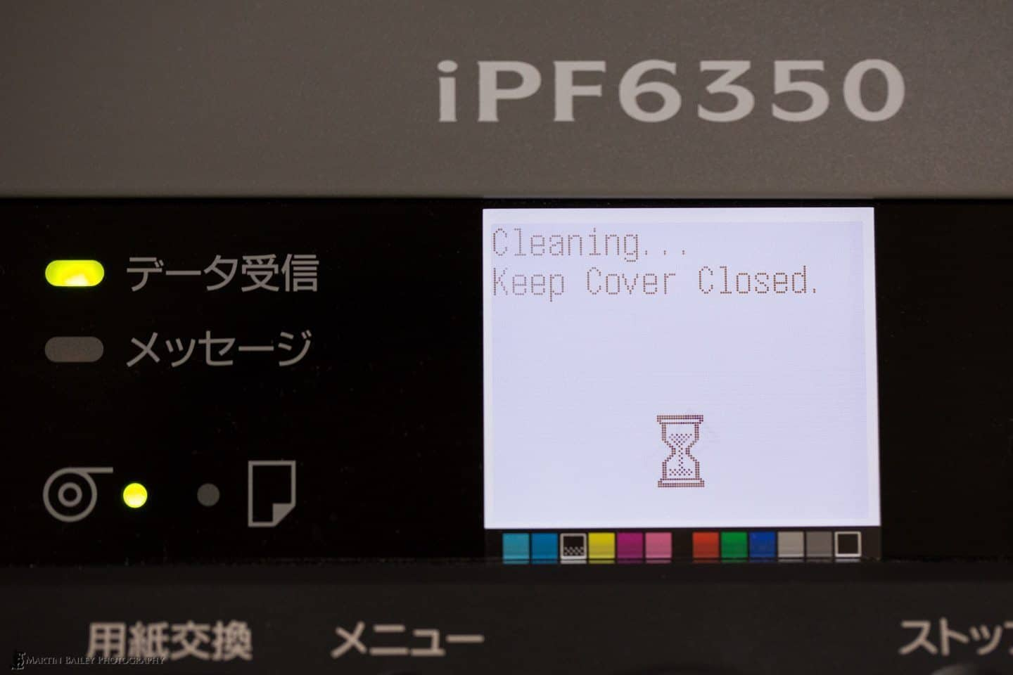 Printer Head Cleaning Message