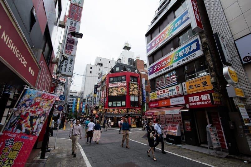 Nishi Shinjuku Shops