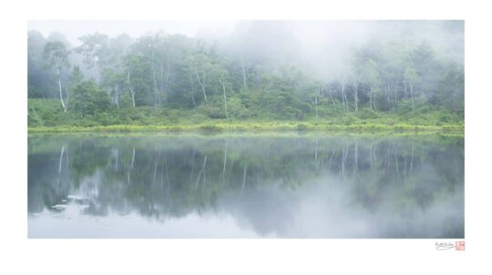 Ichinuma in the Mist (Panorama #2)