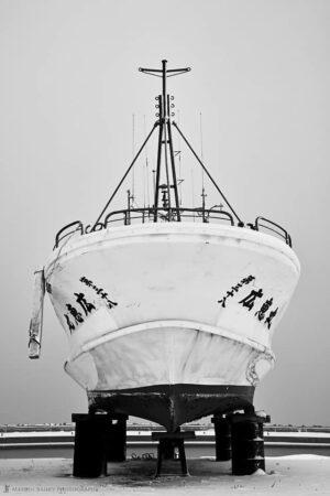Noshappu Fishing Boat