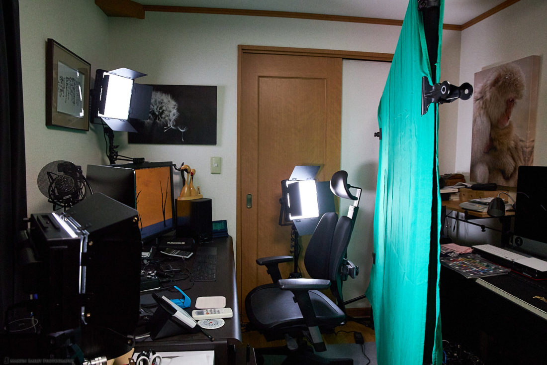 Green Screen Setup