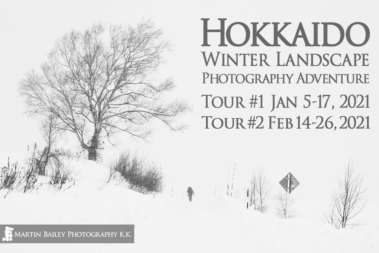 Hokkaido Winter Landscape Photography Adventure 2021