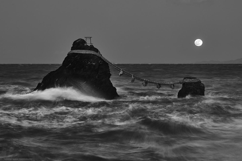 Moon Over Couple Rocks