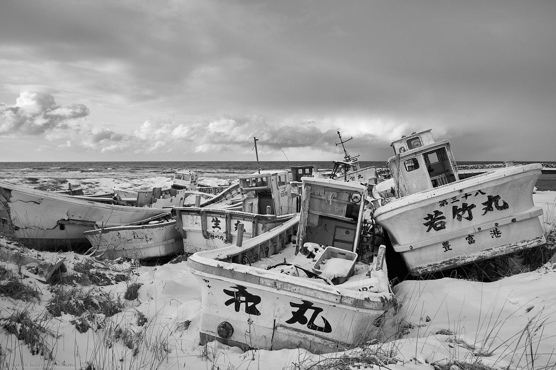 Second Boat Graveyard