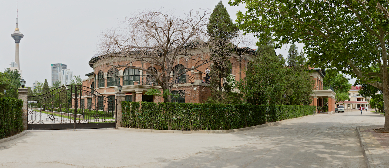 Tianjin Country Club