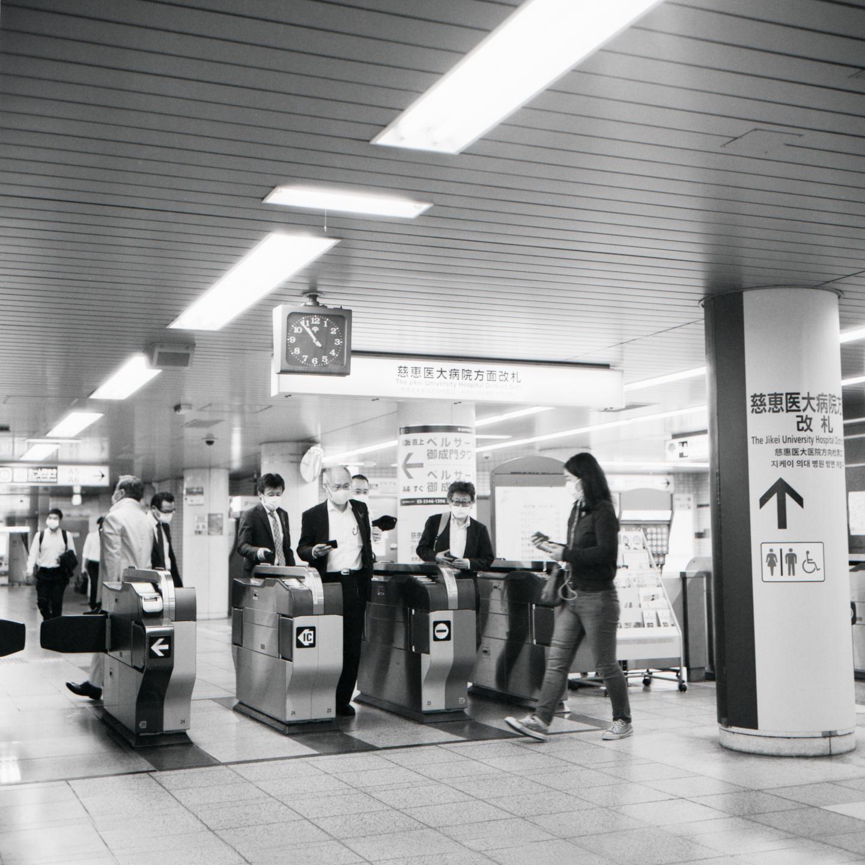Onarimon Station Ticket Gates