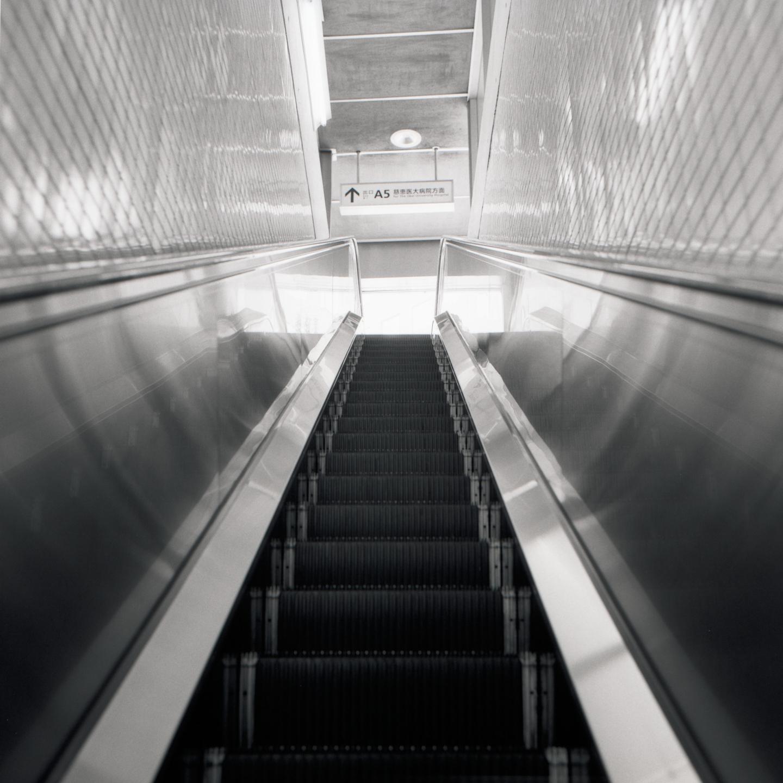 Onarimon Station Escelator to Exit