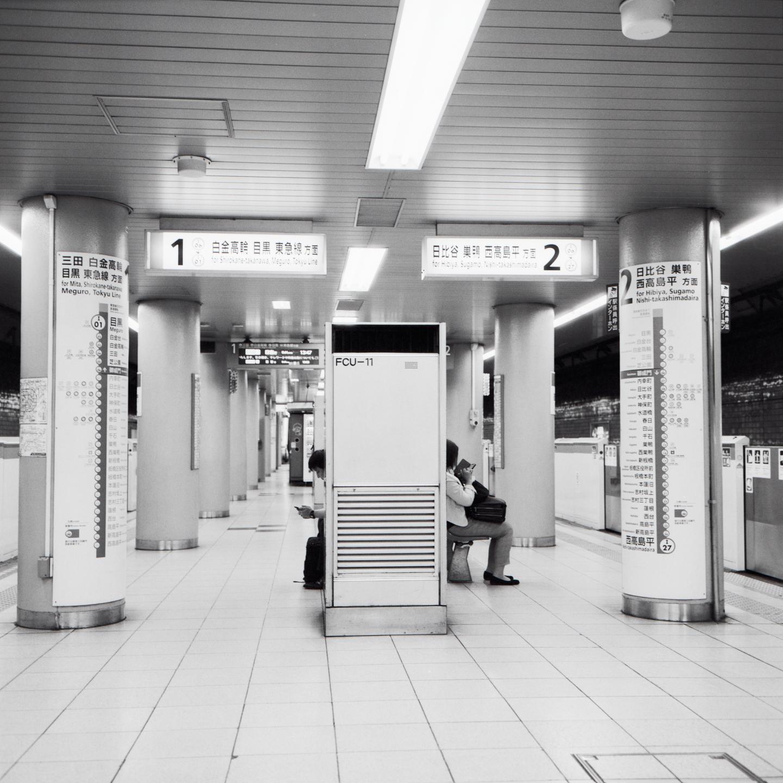 Onarimon Station at Midday